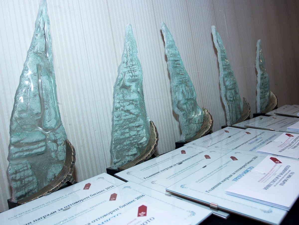 Unique Estates подкрепи Годишни награди за отговорен бизнес 2016 на BBLF