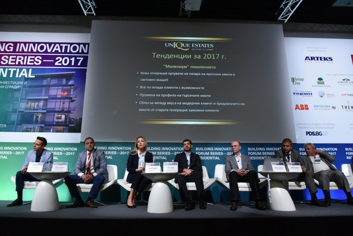 """Unique Estates at the Annual Conference  """"Investments and Construction of Residential Buildings 2017"""""""