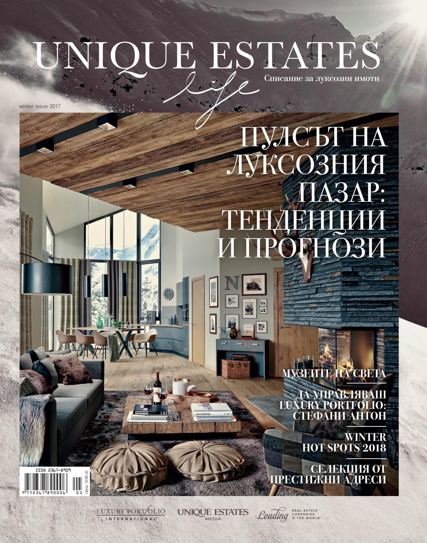 Новият брой на Unique Estates Life Magazine е вече тук!