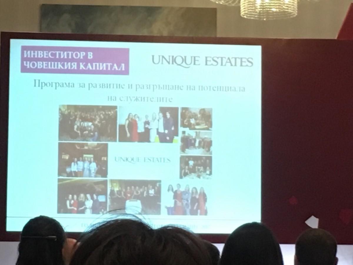Unique Estates с номинация в Годишните награди на БФБЛ