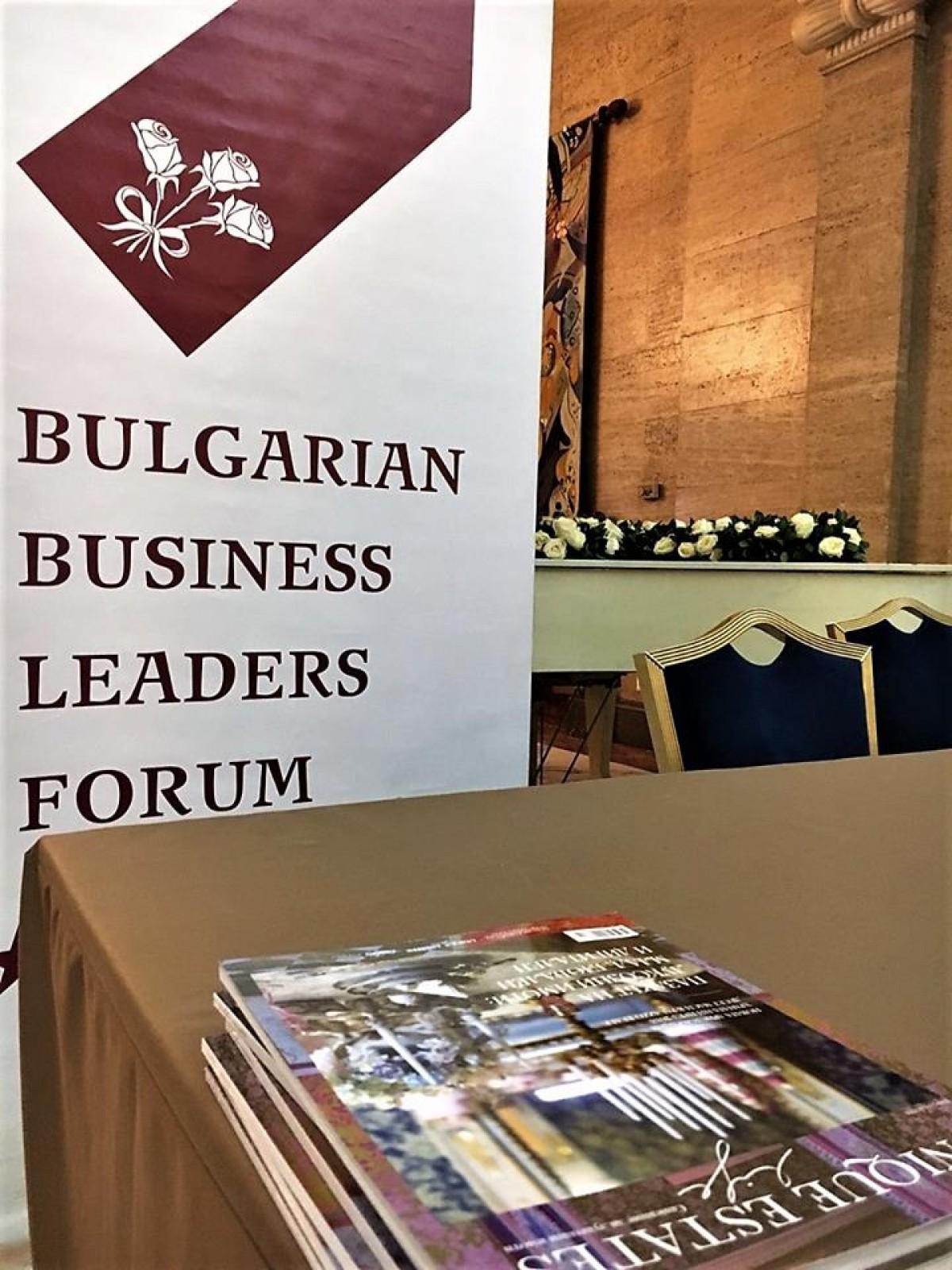 Трета годишна среща на БФБЛ с посланиците