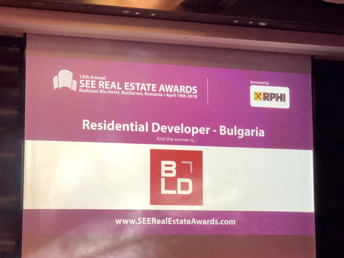 13-th Annual SEE Realestate Awards