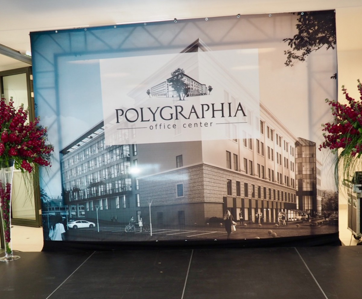 Polygraphia Office Center was officially opened in Sofia