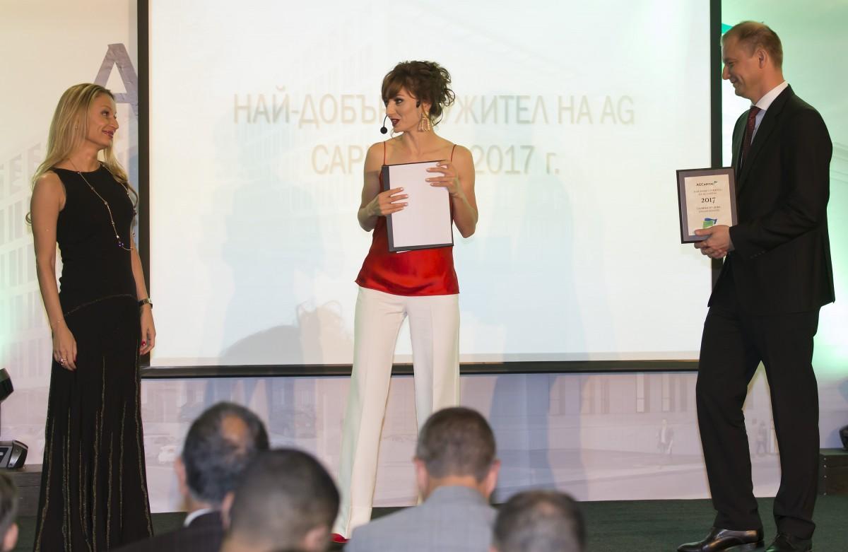 Vesela Ilieva - CEO of AG Capital for 2017