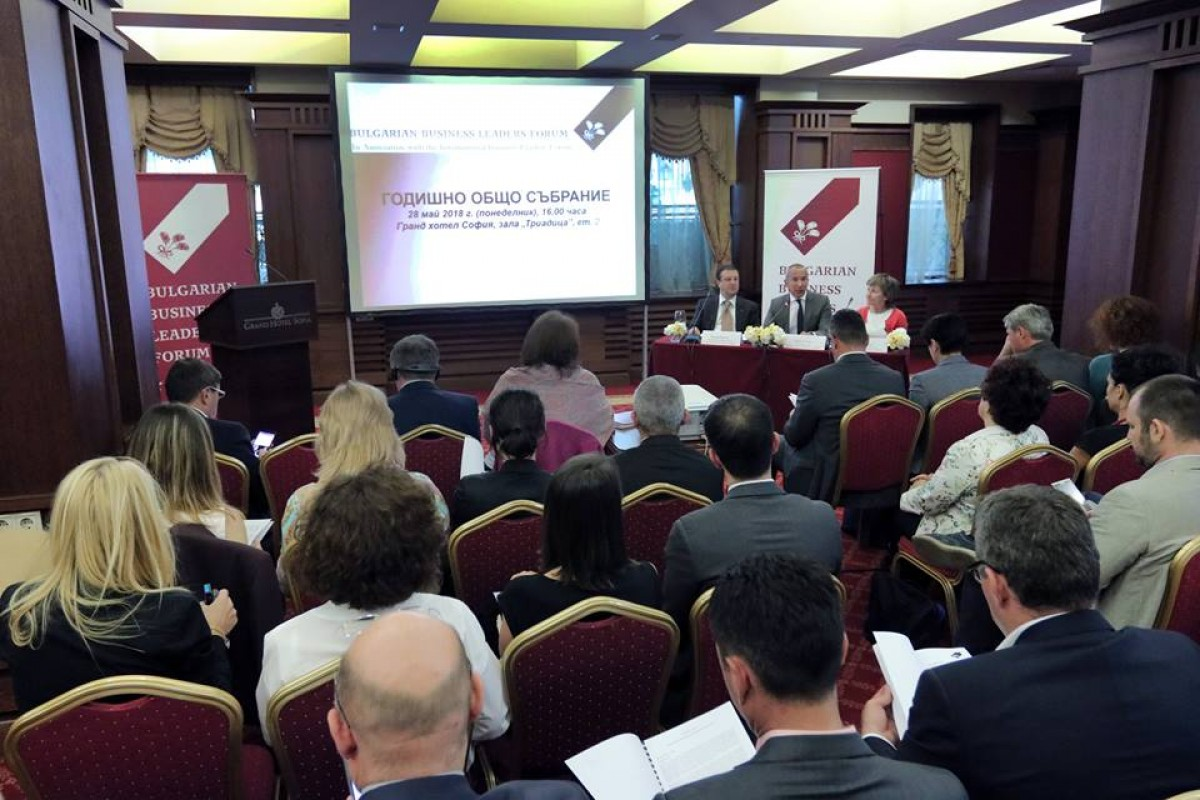 Vesela Ilieva joined the BBFL General Assembly