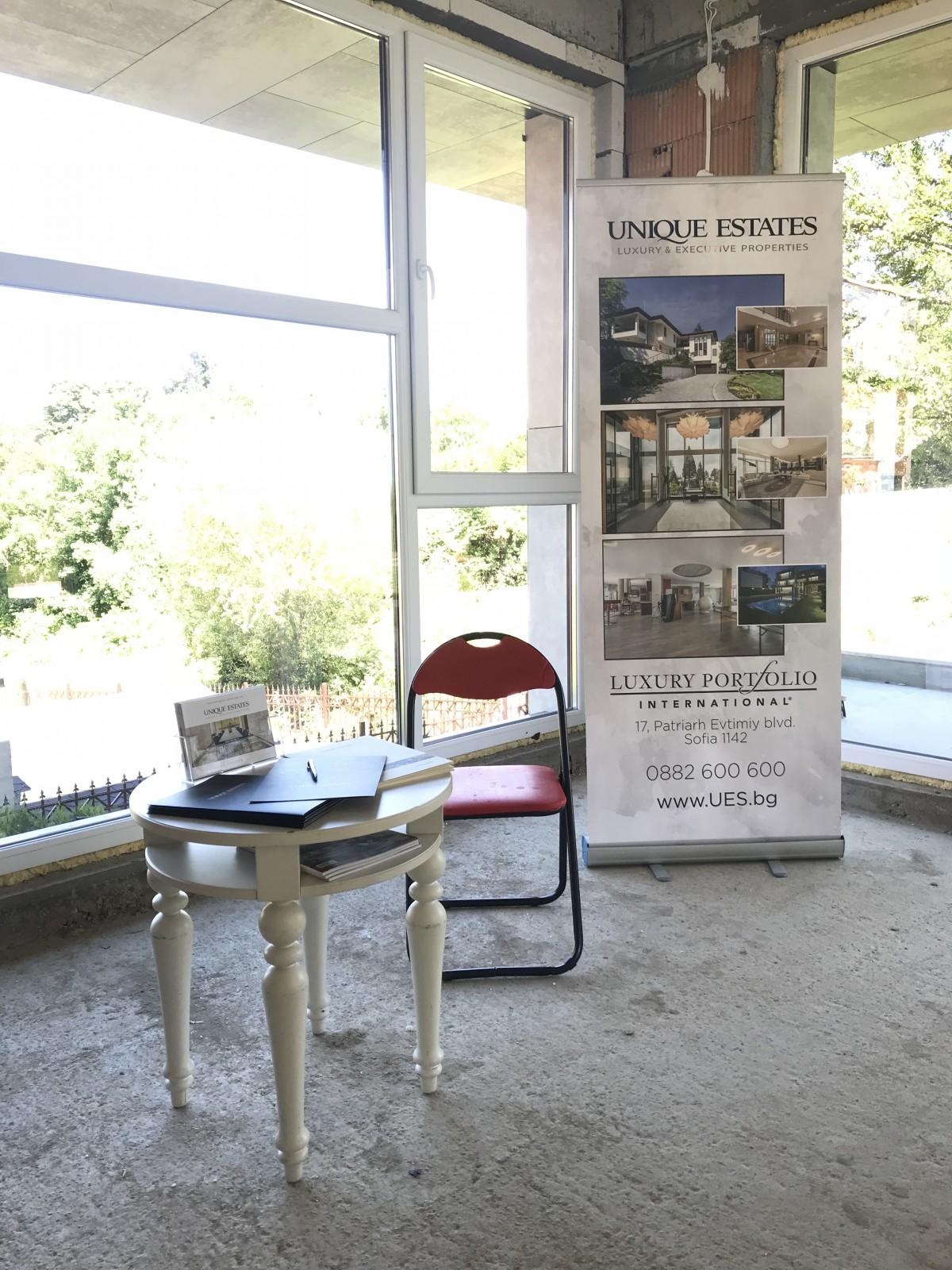 Ден на отворените врати - слънчев следобед в Бояна