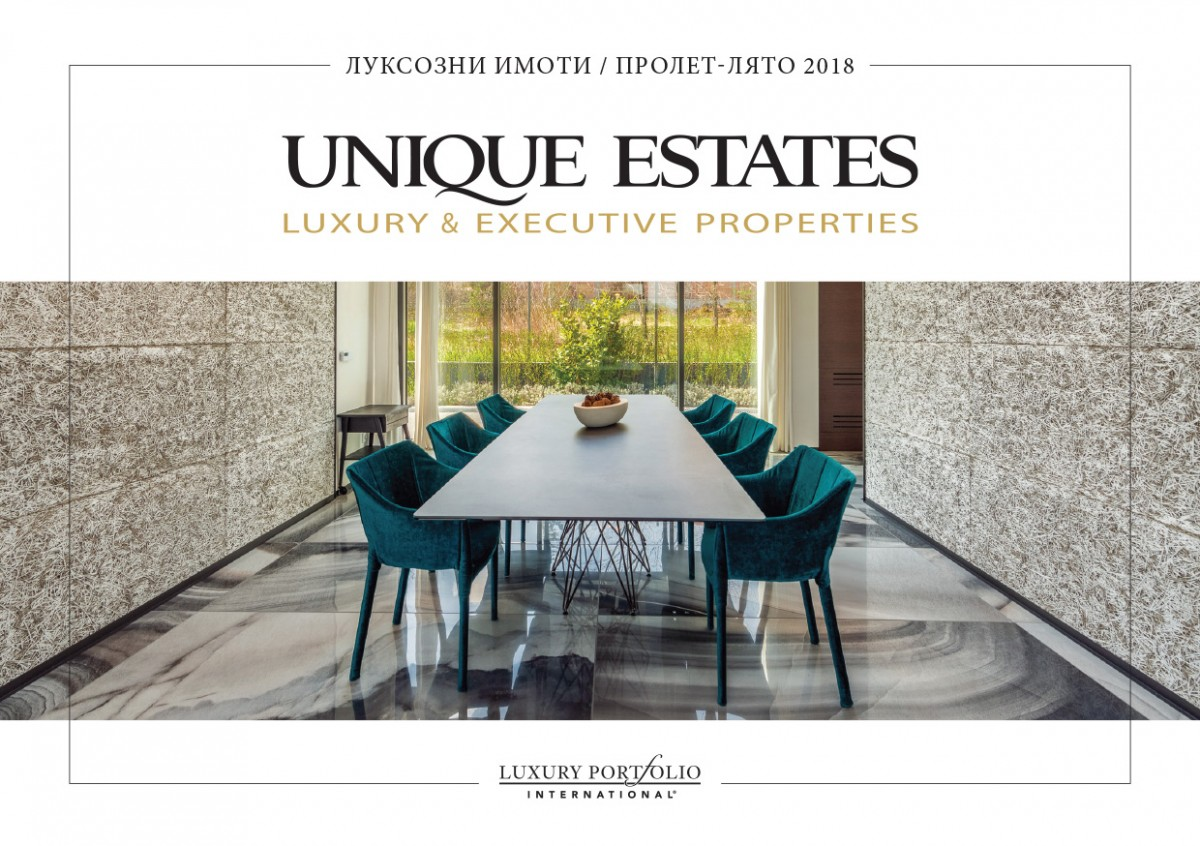 The new catalog of Unique Estates is already here!
