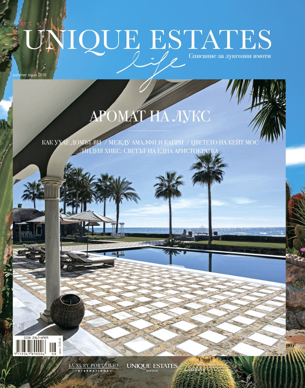 Unique Estates Life - Summer Issue вече на пазара!