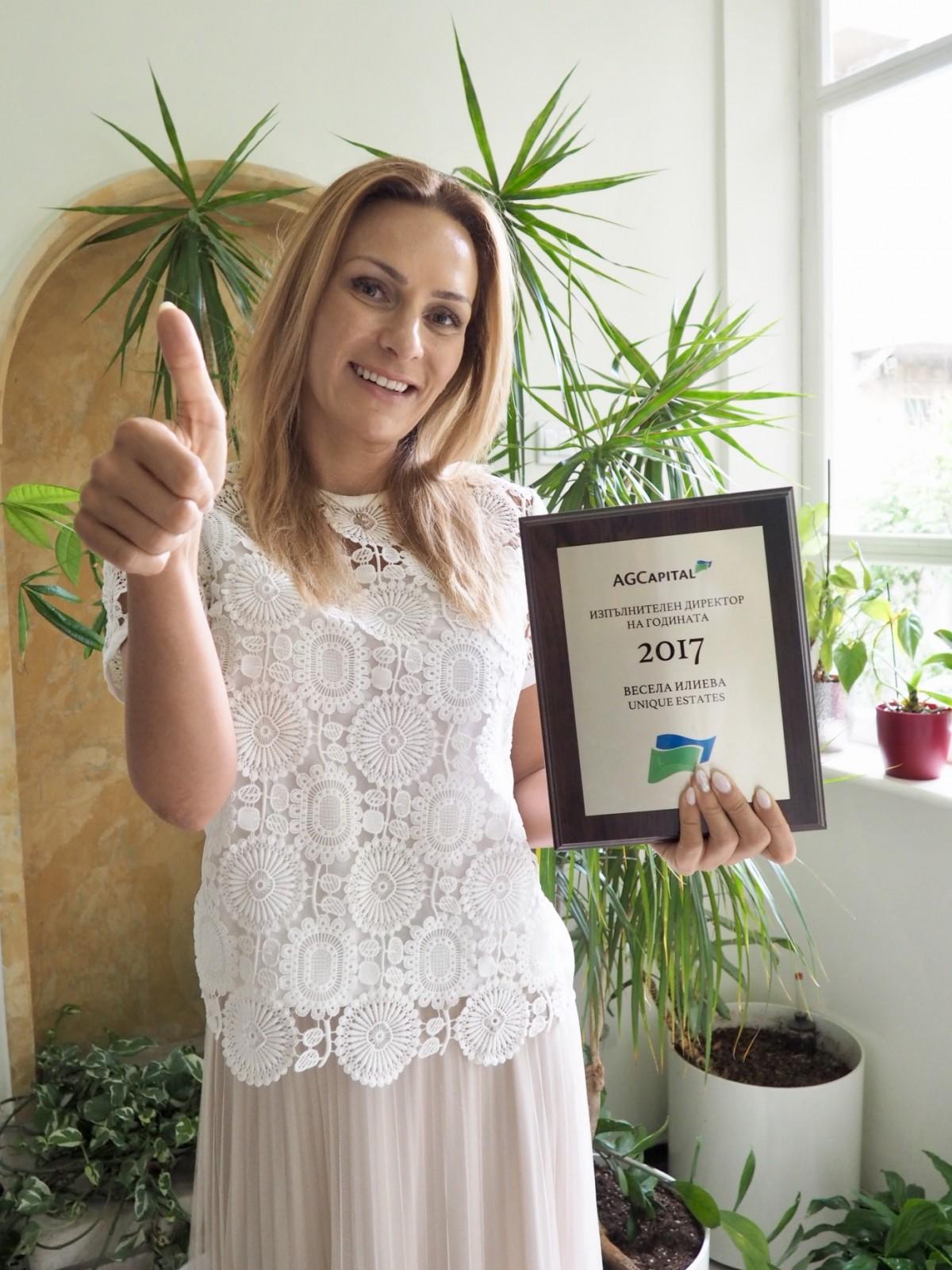 """Весела Илиева за наградата """"Изпълнителен директор на годината"""" от AG Capital и мотивацията й за непрекъснато развитие"""