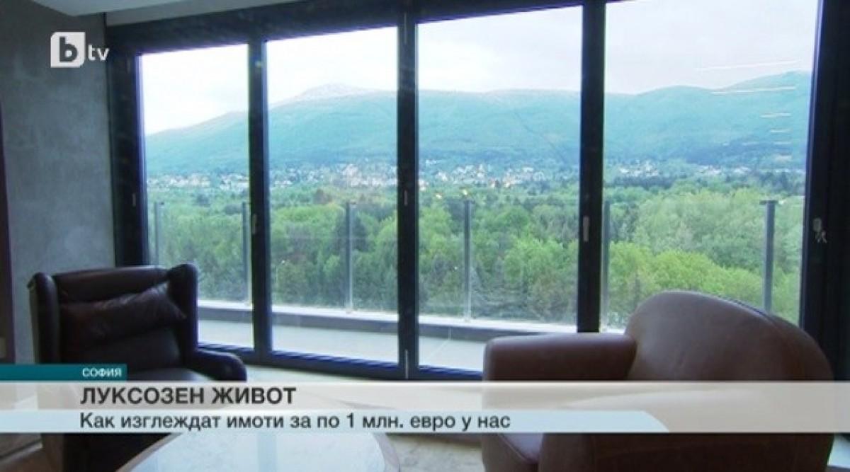 bTV: Все повече луксозни имоти на българския пазар