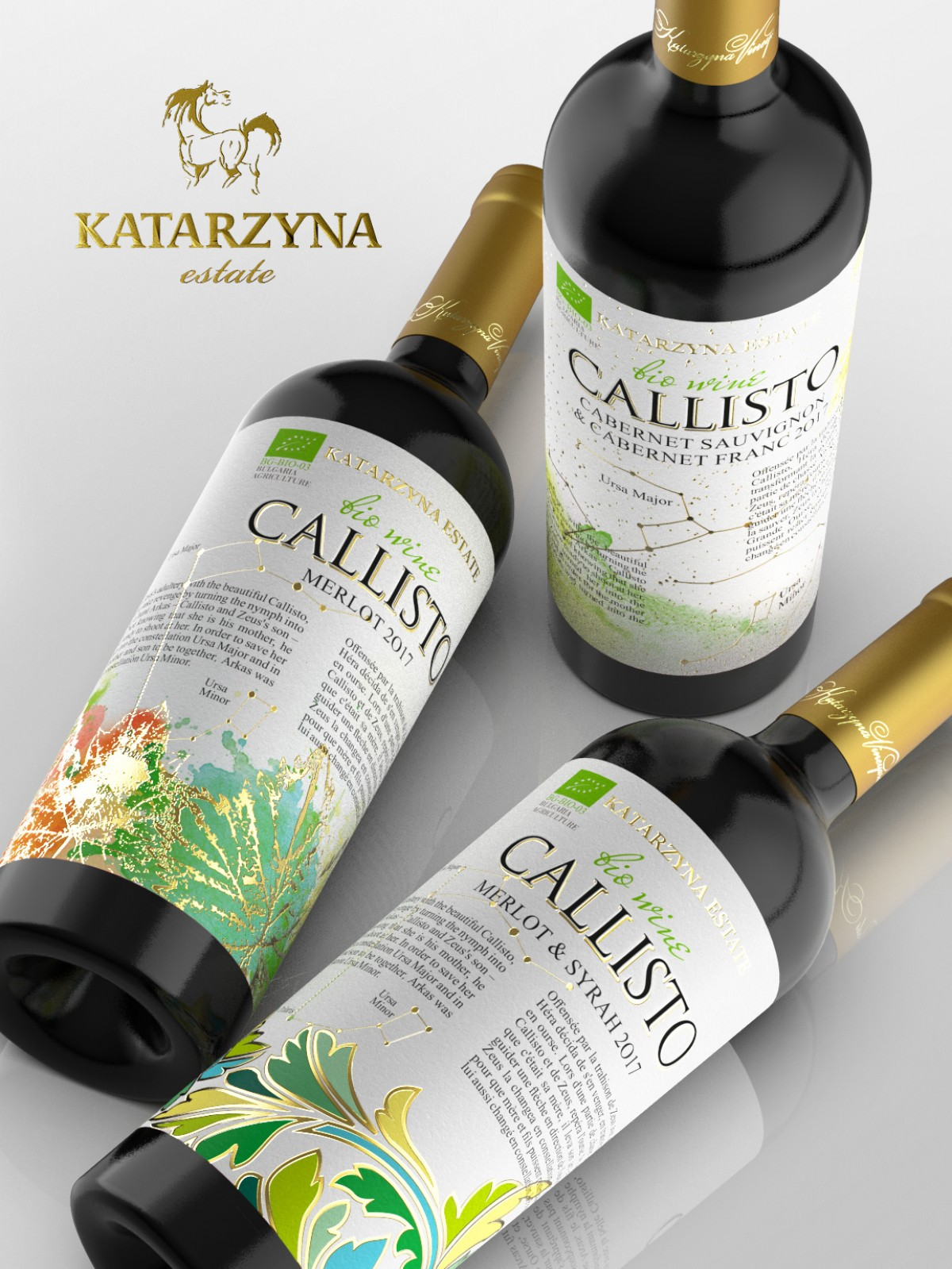 Katarzyna Estate in top 10 of worldwide rating with the wine Encore Syrah