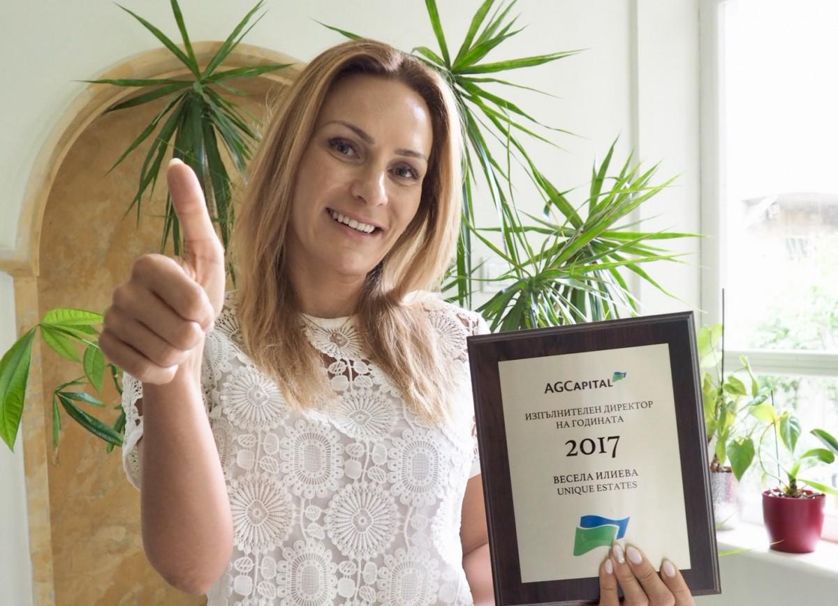Весела Илиева – за успехите и плановете