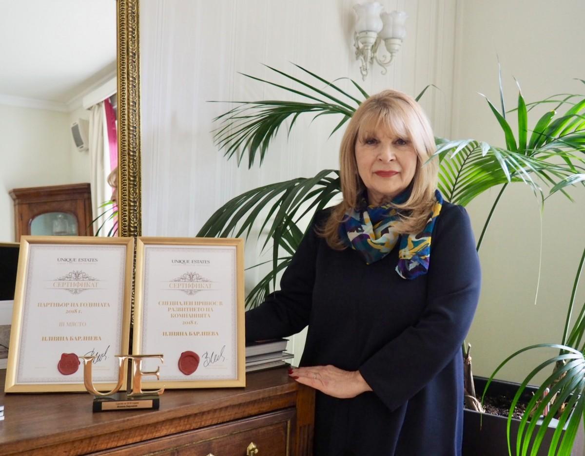За големите успехи на Илияна Барлиева