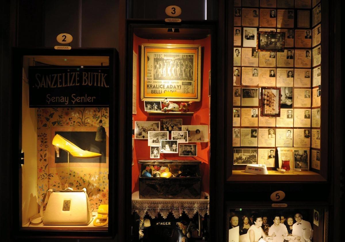 Един музей и един роман са малко или много едно и също
