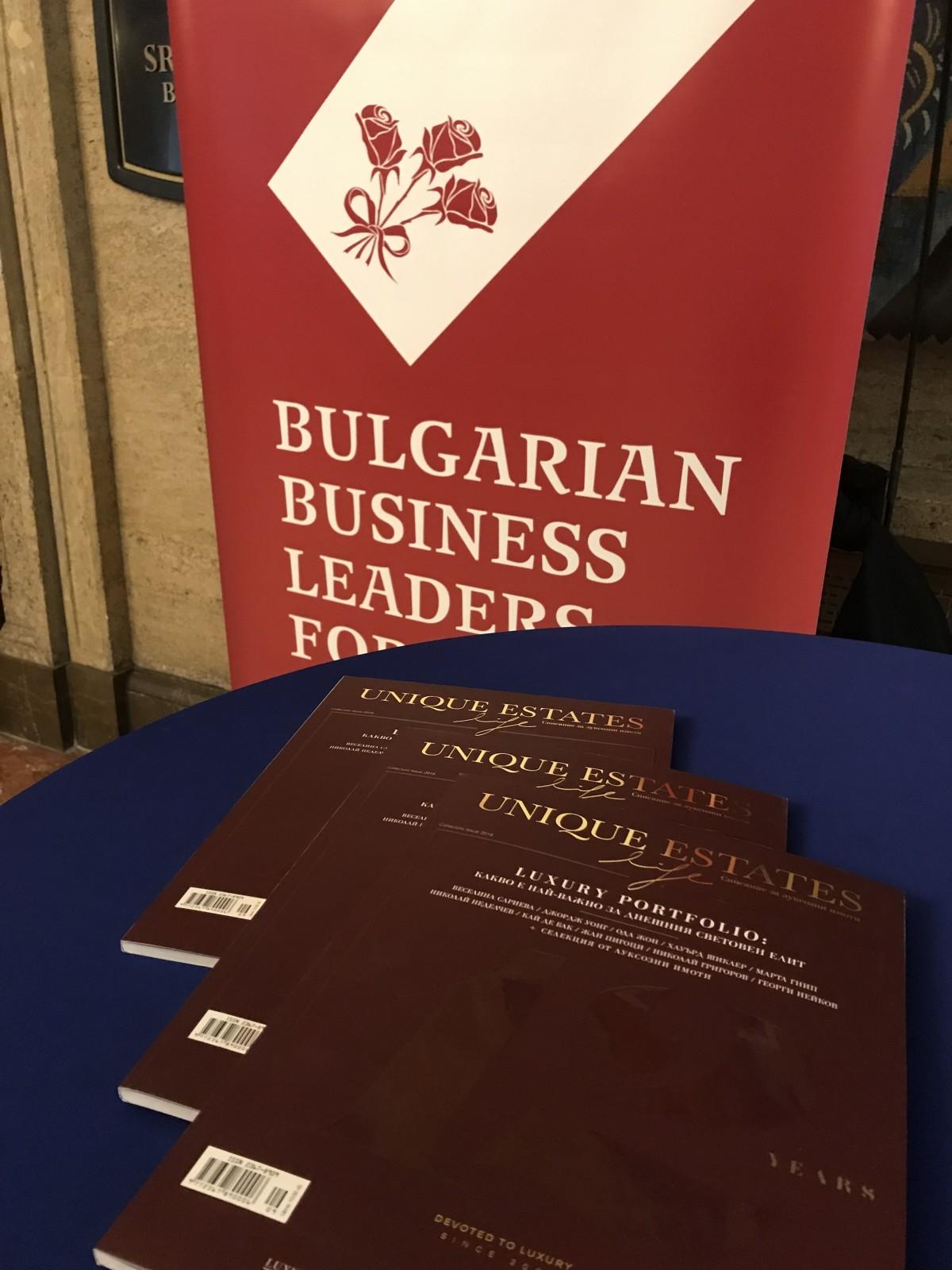 Fourth Annual BBLF - Ambassadors Meeting