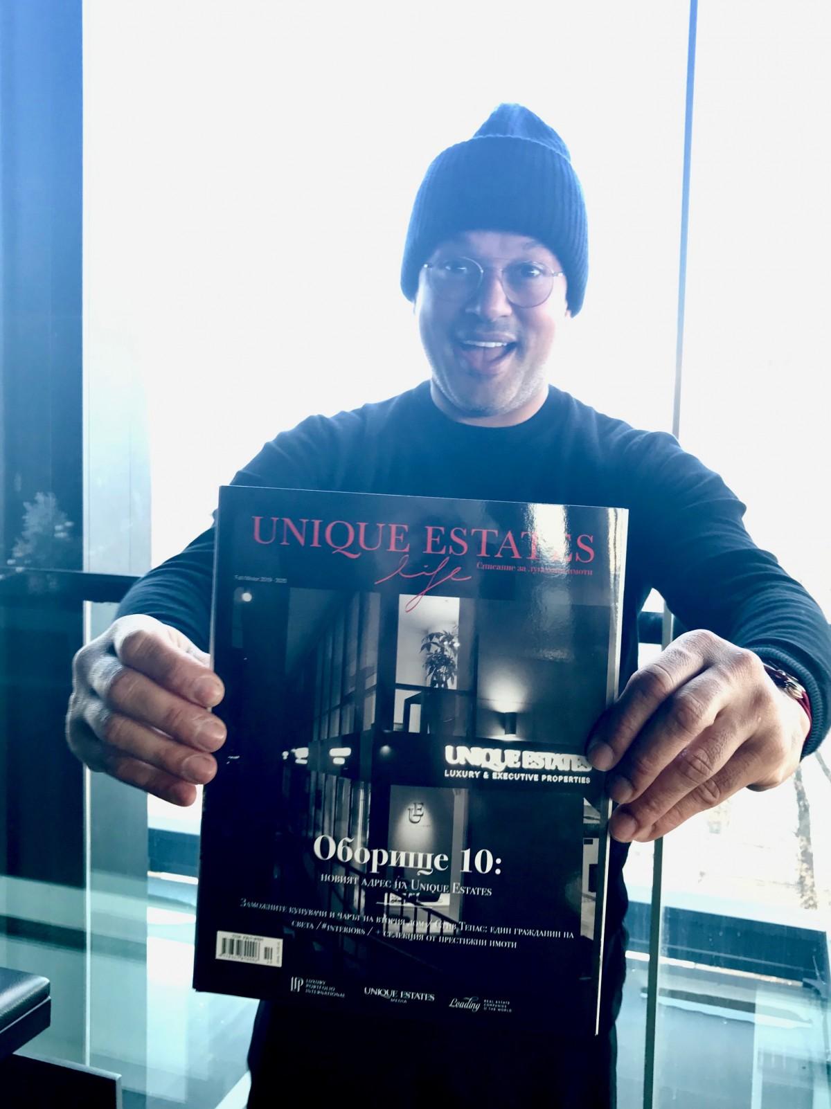 Unique Estates Life Magazine Fall/ Winter Issue 2019