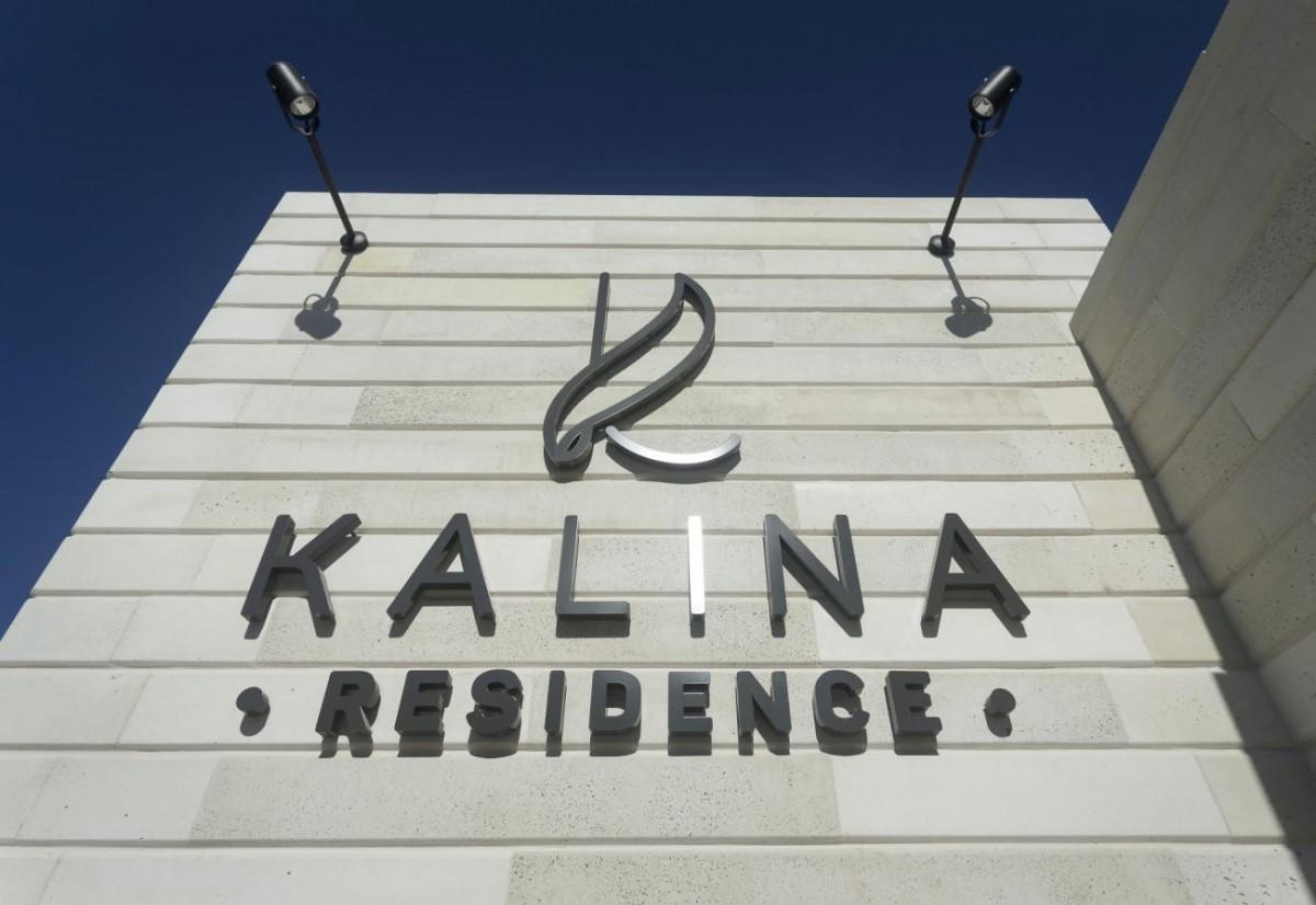 Резиденция Калина - Хармония и спокойствие между града и планината