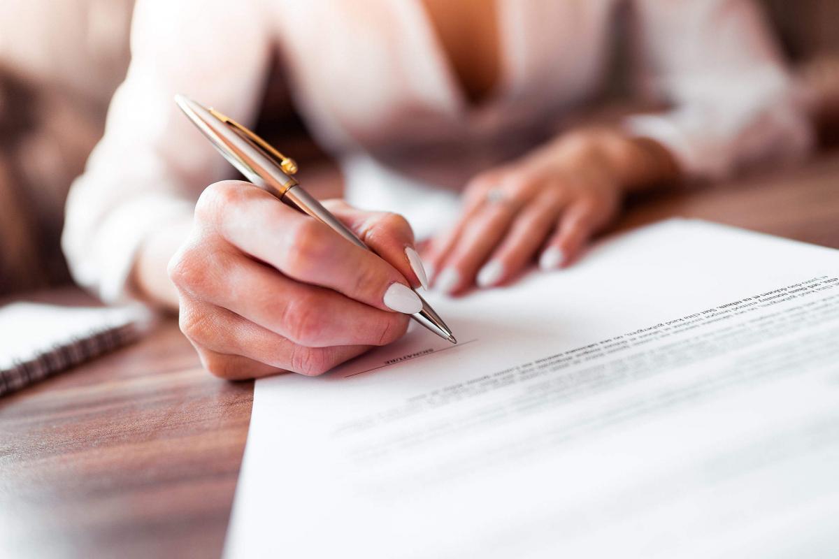 Дистанционно подписване на договори
