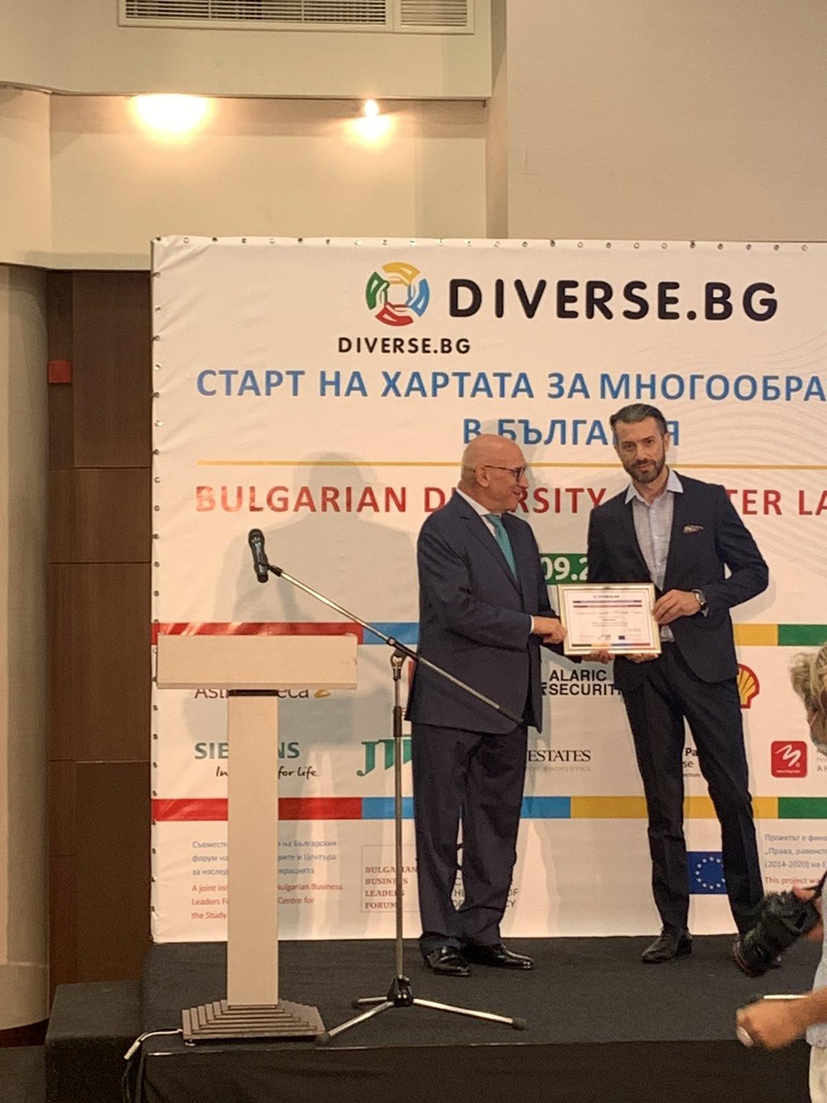 И България има своя Харта за многообразието