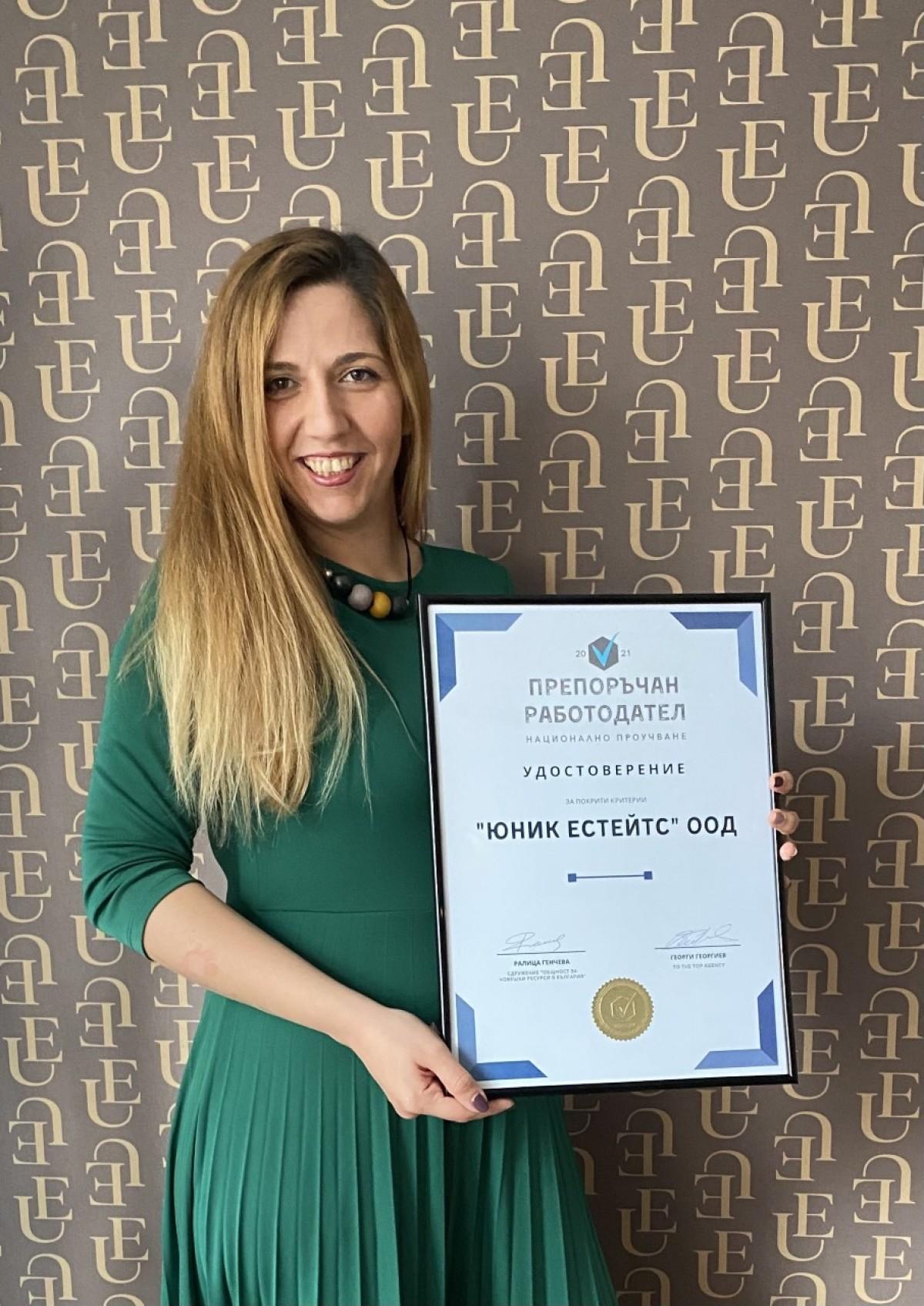 Unique Estates с награда за препоръчан работодател