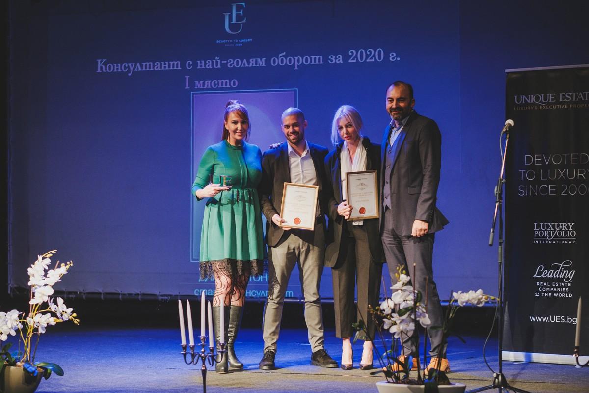 Annual Unique Estates Award Ceremony