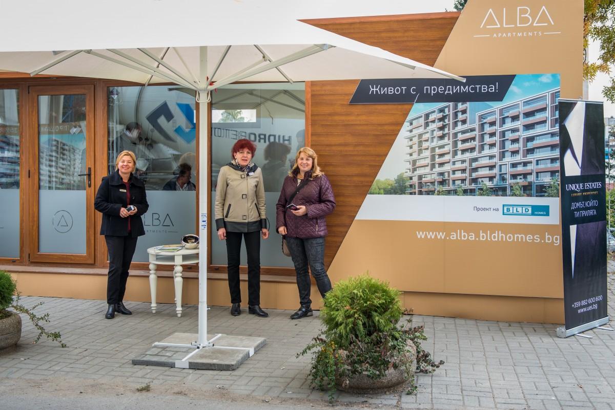Дни на отворените врати в ALBA APARTMENTS