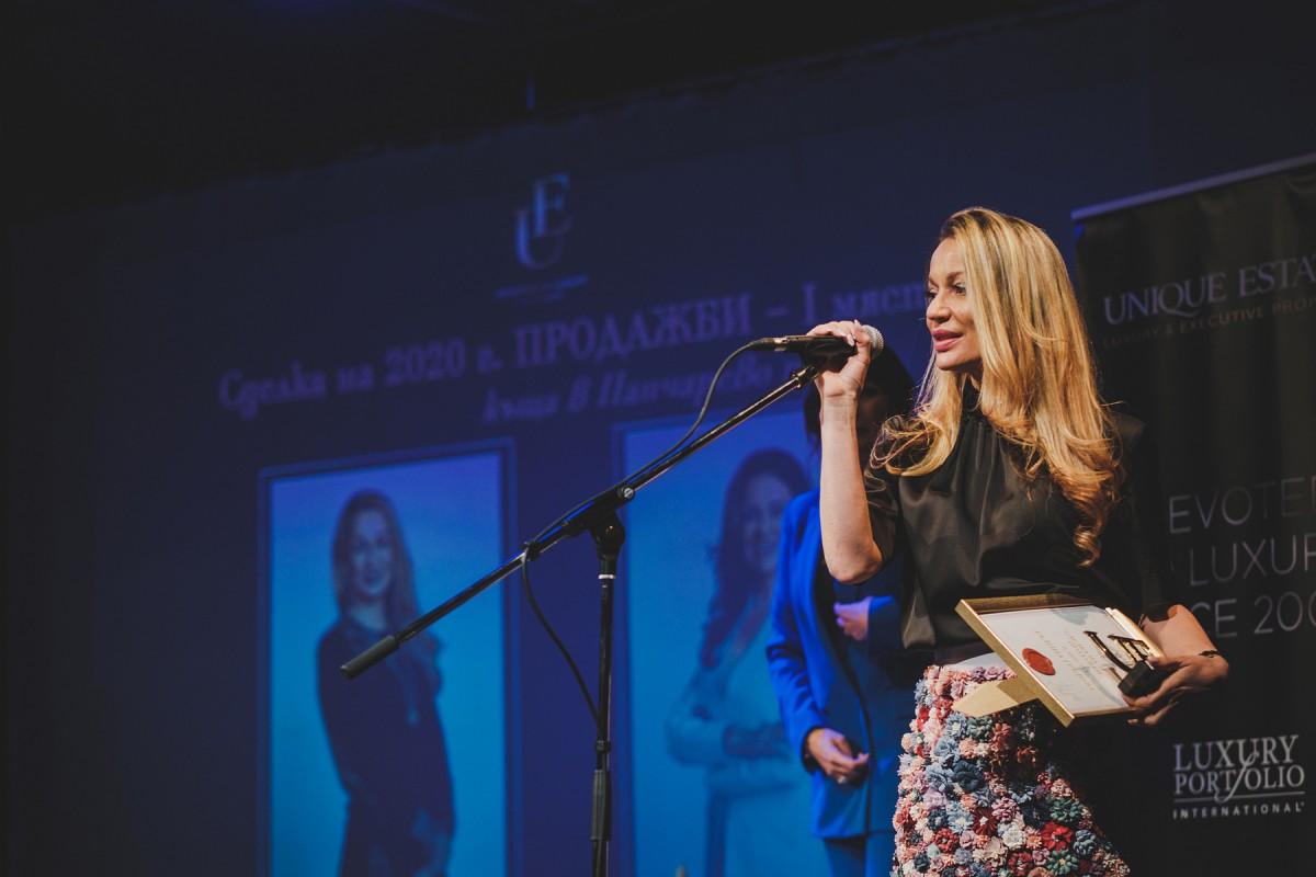 Галина Грудова – за постиженията, наградите и ключа към успеха