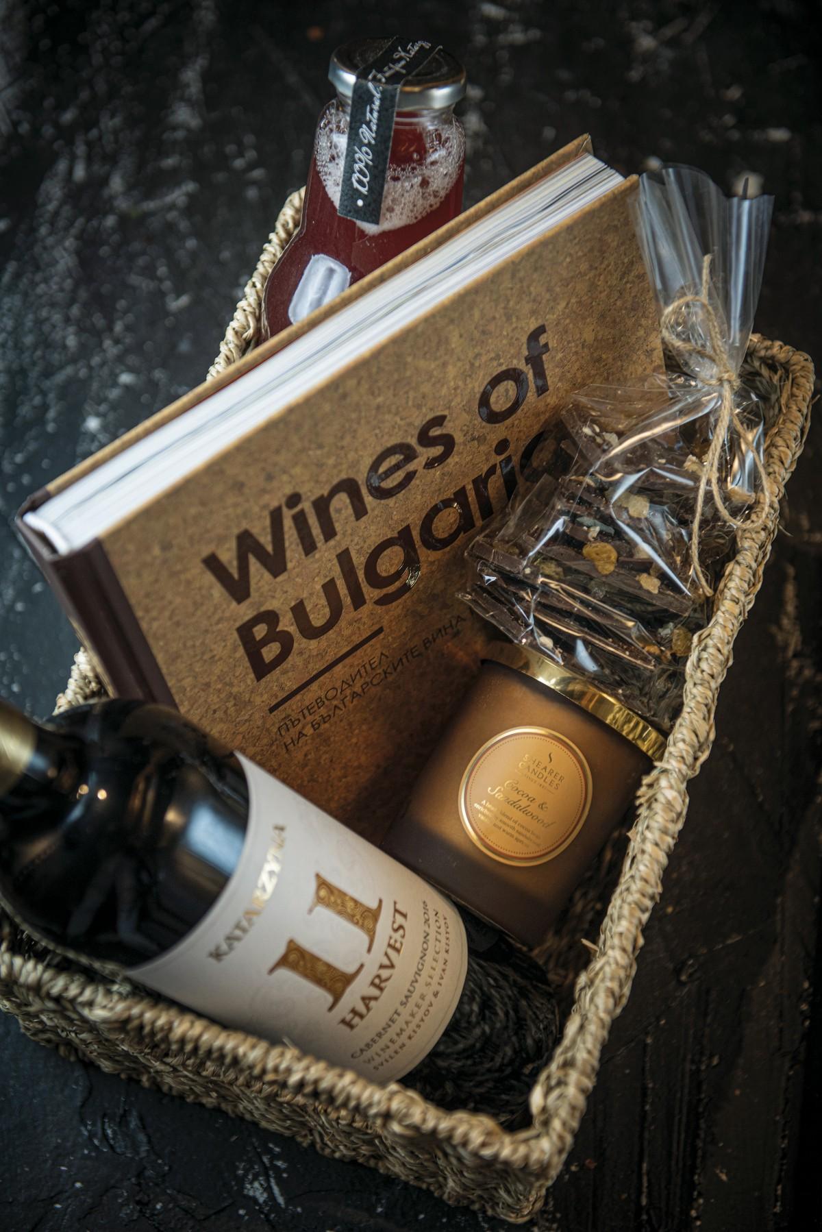 Време е за вино и приятели