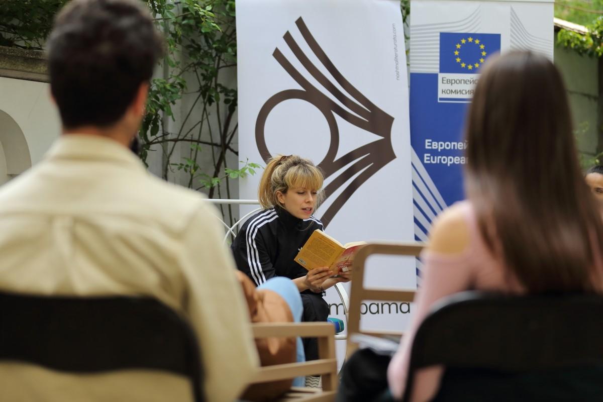 """UniqueEstatesбе сред домакините на културното събитие""""Нощ на литературата"""" у нас"""