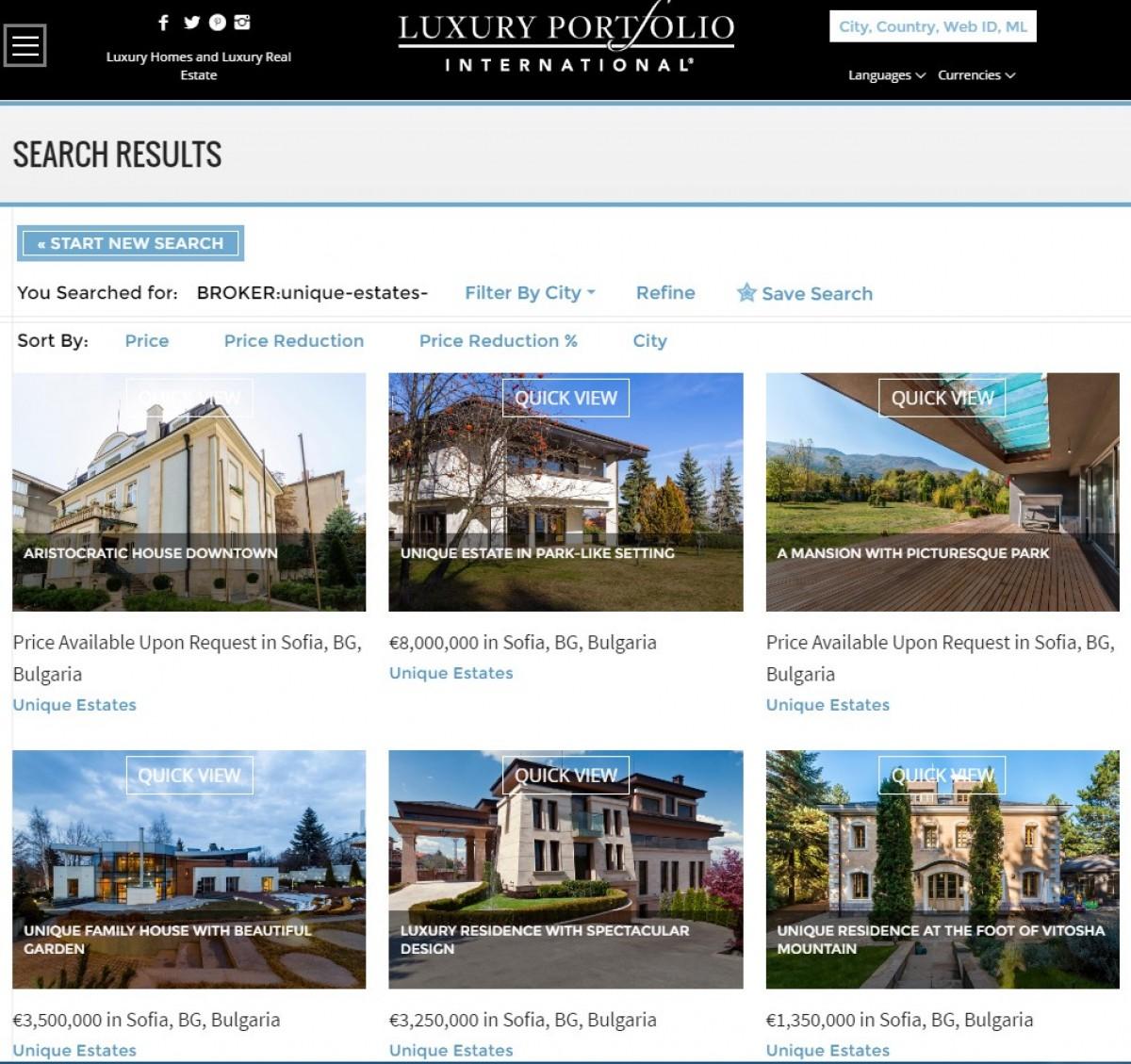 Луксозните имоти в България - част от Luxury Portfolio