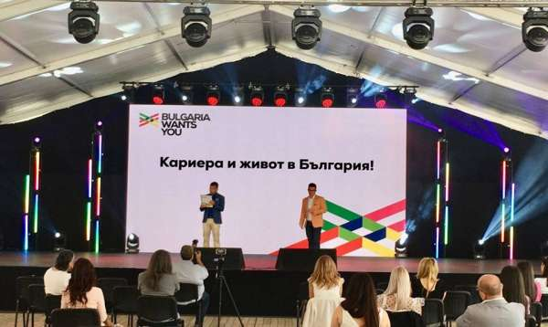 Bulgaria wants you - Новата иновативна платформа в България