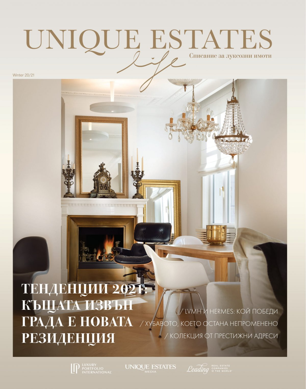 Winter Issue 2020/2021