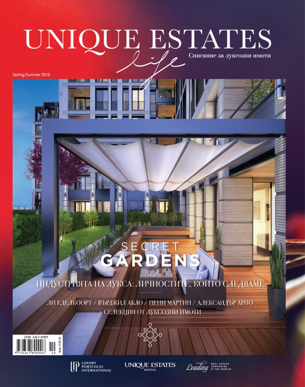 Spring/Summer Issue 2019